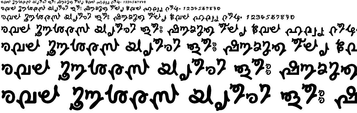 FML-TT-Surya Bold Malayalam Font