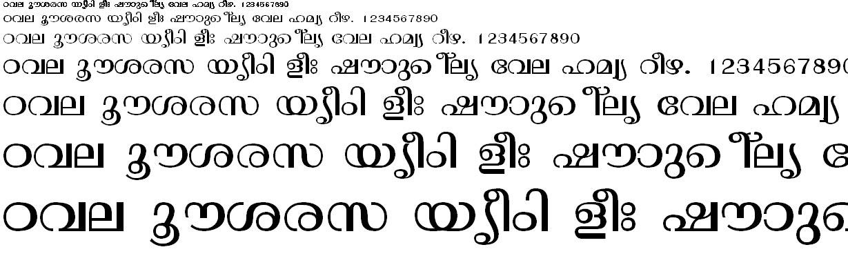 FML-TT-Thunchan Malayalam Font