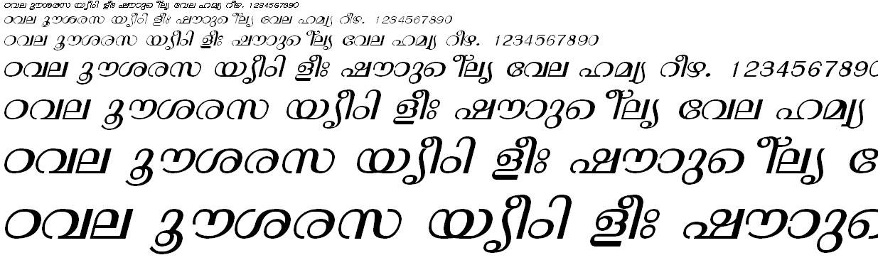 FML-TT-Thunchan Italic Malayalam Font