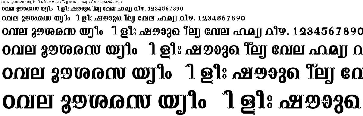 FML-TT-Vaisali Bold Malayalam Font