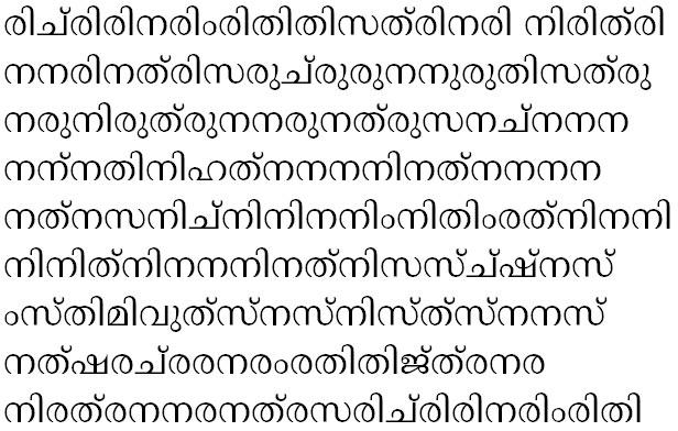 Noto Serif Malayalam Malayalam Font